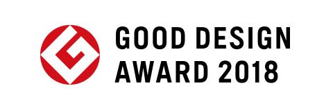 GOOD DESIGN賞2018